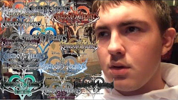 Сколько игр Kingdom Hearts?(скетч)