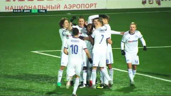 2:1 - Нино Галович. Динамо Мн - Торпедо-БелАЗ (31/03/2018. Высшая лига, 1 тур)