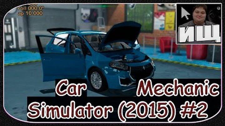 Car Mechanic Simulator (2015) #2 - Прохождение Игры: Вкачиваем Планшет - [© Let's play Симуляторы]