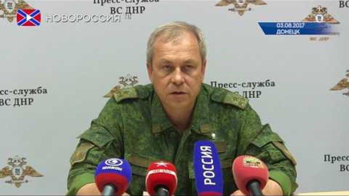 Сайт ДНР новости ДНР 24 часа сводки ополчения Донбасса