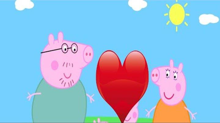 Как познакомились Мама Свинка и Папа Свин! Свинка Пеппа новые серии на русском языке! Peppa Pig/