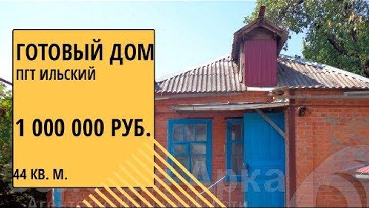 Край северский район сайт знакомств краснодарский