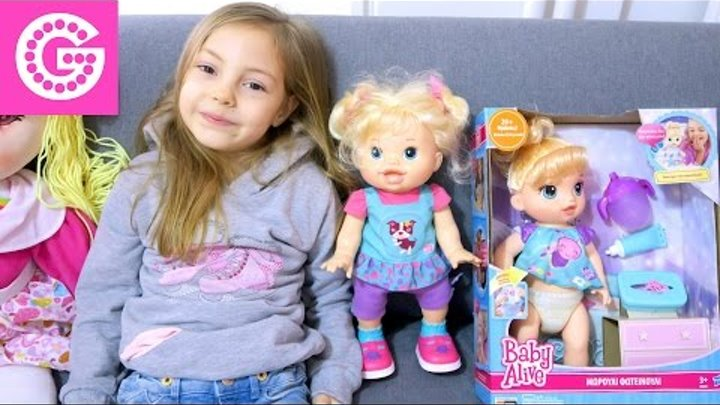 Кукла BABY ALIVE Беби Элайв Пьет из бутылочки писает в Подгузник | Распаковка Куклы Baby Alive Doll