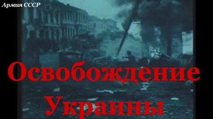 """Документальный фильм :""""Неизвестная война"""". Фильм 13 й"""
