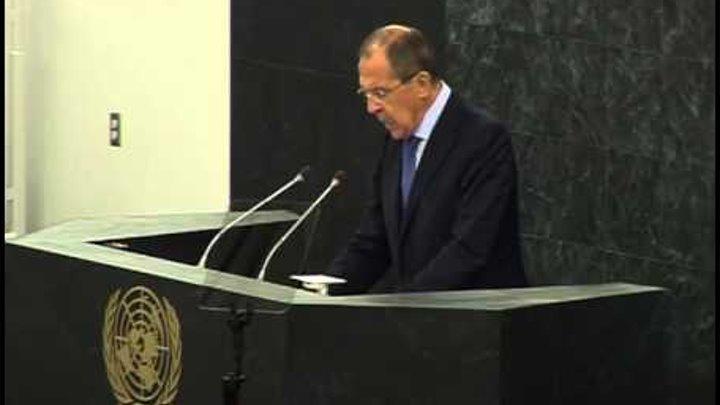 Речь Сергея Лаврова на Генассамблее ООН