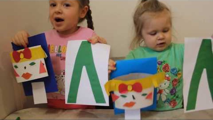 Буква Л Изучаем Алфавит Азбука для детей Обучающее видео Развивающее занятие