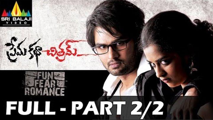 Prema Katha Chitram Full Movie || Part 2/2 || Sudheer Babu, Nanditha || With English Subtitles