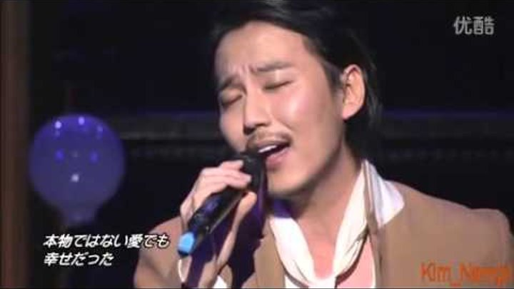 Kim Nam Gil - 너는 모른다 (You Don't Know) [Queen of Ambition OST] Live Jap@n Tour 2013