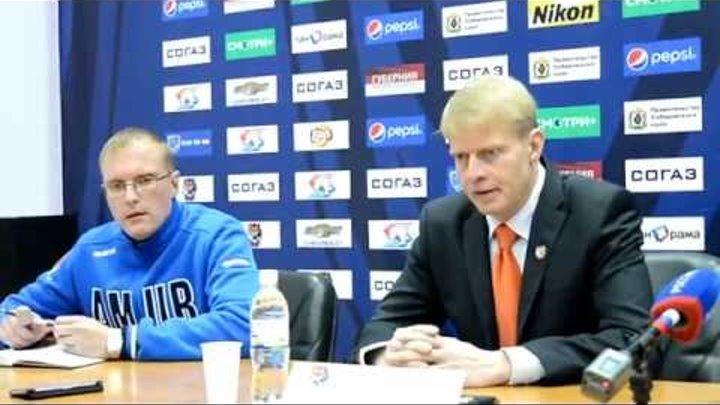 Пресс-конференция главных тренеров после игры КХЛ Амур-Локомотив