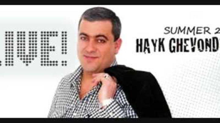 Hayko Ghevondyan- Patron Dash Remix