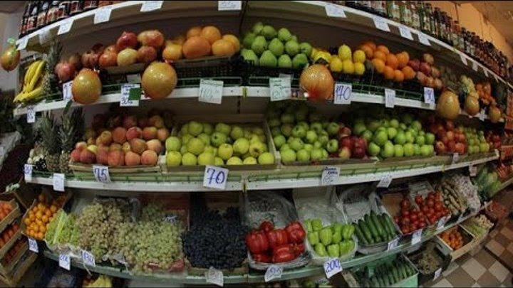 Орехи, Фрукты и Овощи для Веганов и Сыроедов в Самаре Проспект Ленина 5