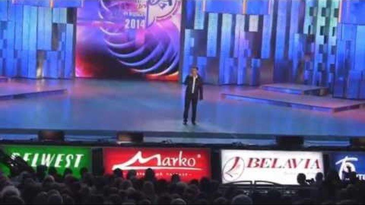 Алексей Воробьев и его продюсерский проект ФрендЫ на концерте Звезды Европы - Славянский Базар 2014
