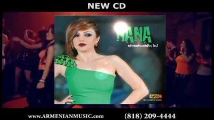 NANA SIRAHARVEL EM NEW ARMENIAN MUSIC ALBUM