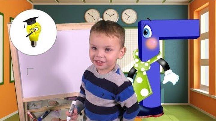 алфавит для детей видео развивающее - Алфавит учим букву Г пишем и читаем