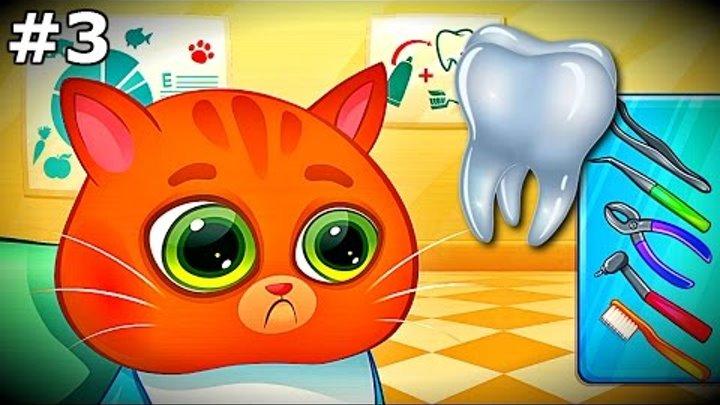 Котик BUBBU – Твой Виртуальный Котенок #3, Заболел - Лечим Зубы, Мультик Игра для Детей