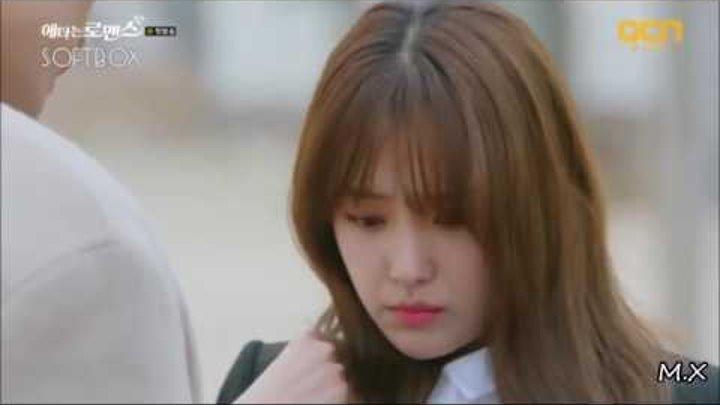 Дорама: Мой тайный роман (Корея)