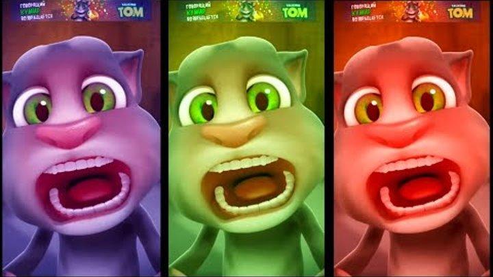 Мой говорящий Том и его друзья Учим цвета Синий Зеленый Красный #ОСТРОВОК KIDS