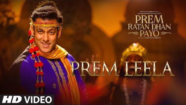 Prem Leela VIDEO Song   Prem Ratan Dhan Payo   Salman Khan, Sonam Kapoor   T-Series