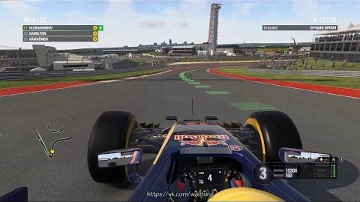 F1 2016, Карьера, сезон 2. Гран - при США, гонка #33