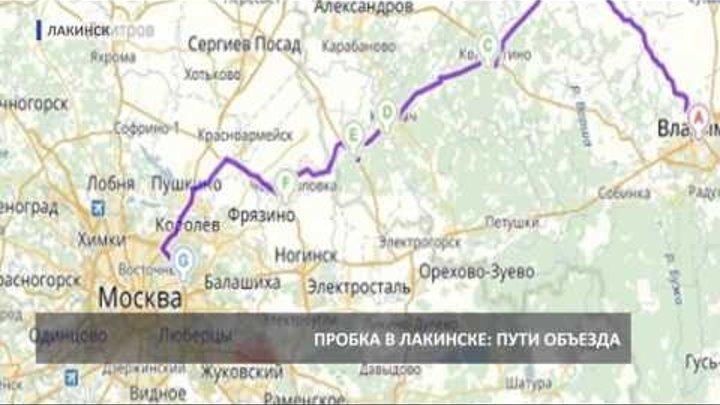 2016 05 13 HD Лакинск пути объезда