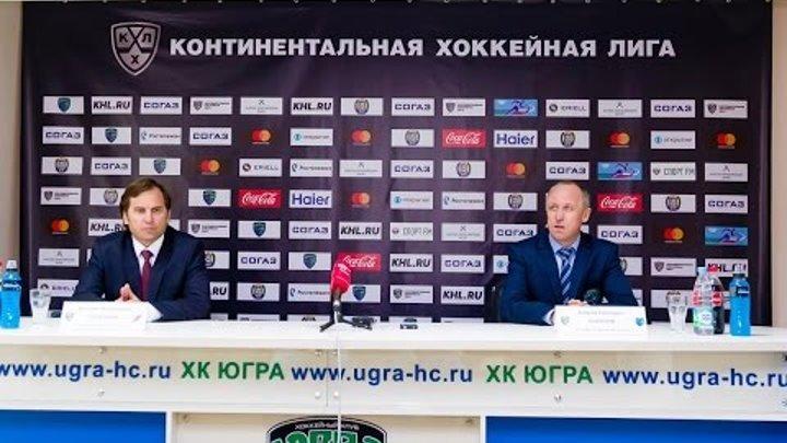 "Послематчевая пресс-конференция ""Югра""-""Металлург-Нк""14.09.16"