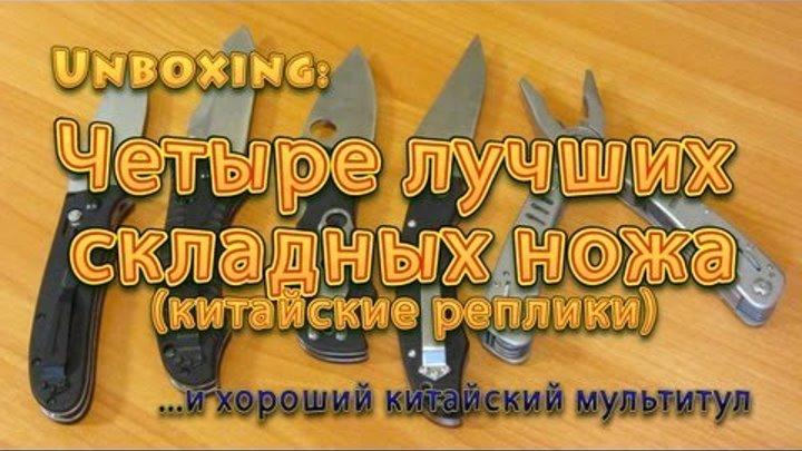 Лучшие китайские ножи: GANZO и NAVY