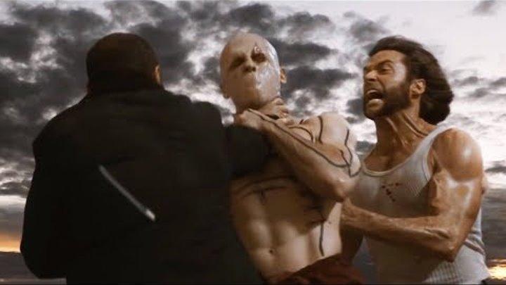 Логан и Виктор убивают Дэдпула. Люди Икс: Начало. Росомаха. 2009 год