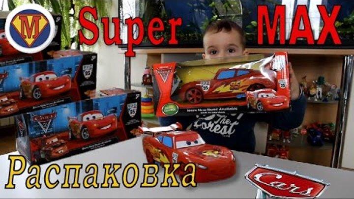 Тачки Дисней МОЛНИЯ МАКВИН Распаковка Машины OPENING Disney Pixar Cars Toys Lightning McQueen