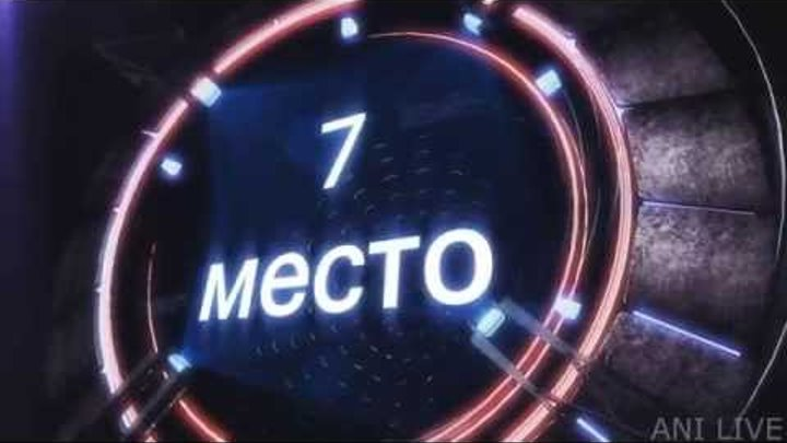 ТОП-10 Аниме За 2014 Год(при участии проекта AniStar.ru)
