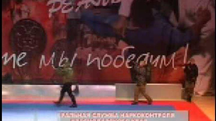Sochi 2007. Форум боевых искусств. Сочи 2007год.
