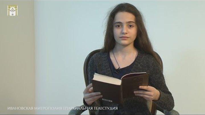 Христина Куртова. Отрывок из повести А. Грина «Алые паруса»