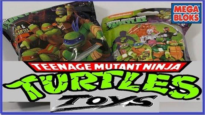 Черепашки Ниндзя 2 Игрушки Распаковка TMNT Toys Blind Bags Mega Blocks Unboxing