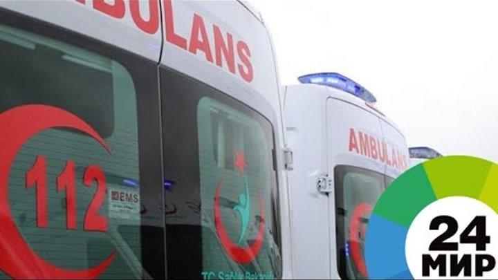 Жертвами аварии с автобусом в Турции стали семь человек - МИР 24