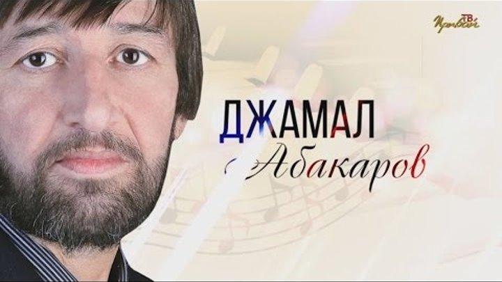 "Концер ""Джамала Абакарова 2013"" Прибой ТВ"