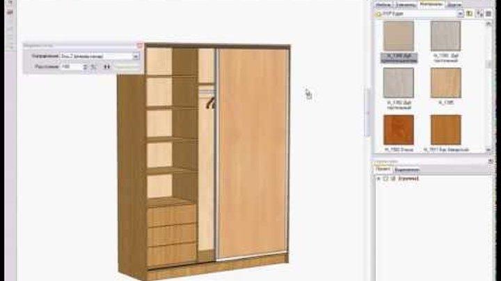 Конструктор кухни онлайн  Нарисовать кухню в 3D бесплатно