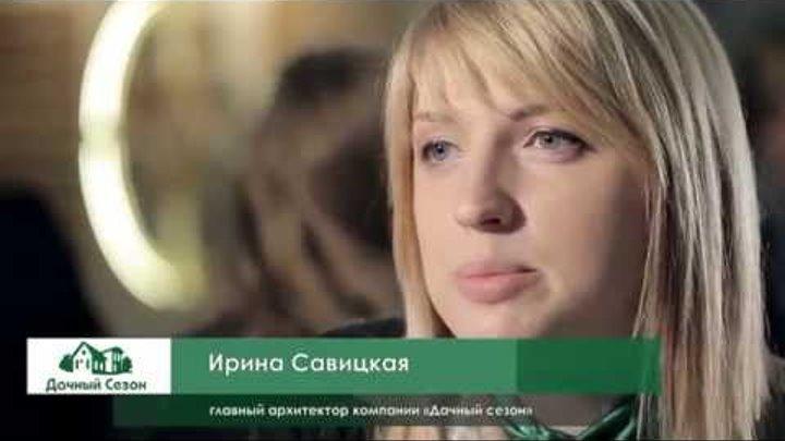 """Разработка индивидуального проекта строительства в компании """"Дачный Сезон"""""""