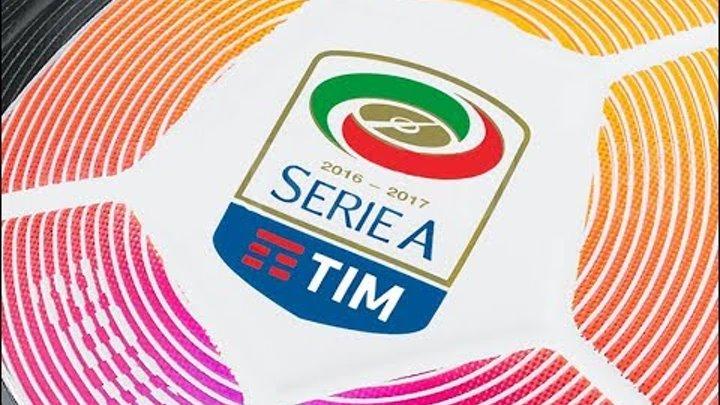Футбол. Чемпионат Италии. 16 тур. Серия А. Результаты, турнирная таблица, расписание