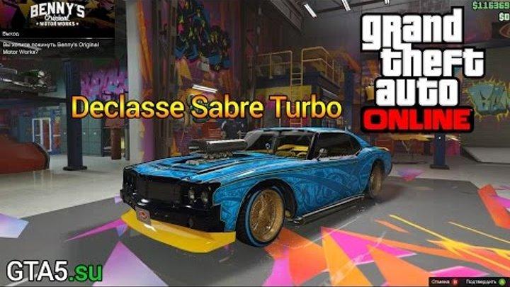 Declasse Sabre Turbo GTA Online
