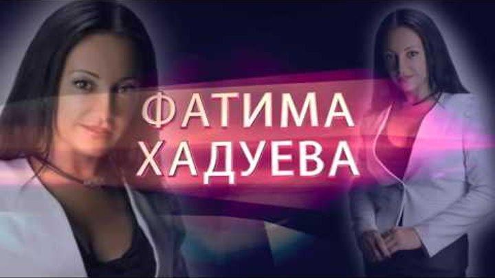 """Новый сезон """"Просто о Важном"""" - Фатима Хадуева на радио """"Астана"""""""