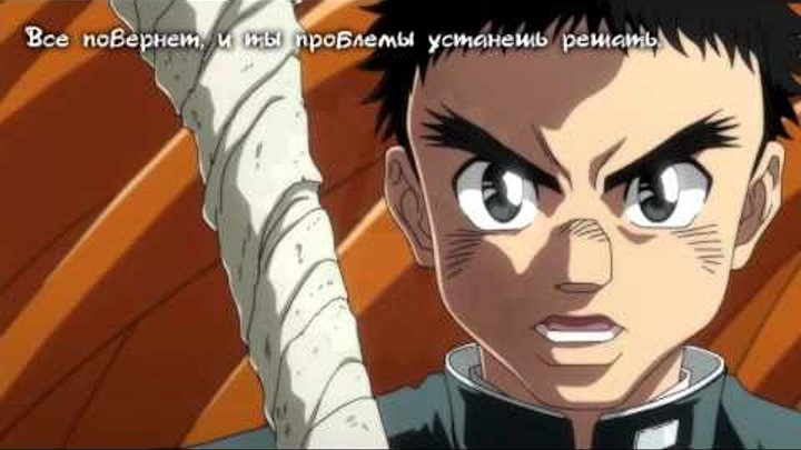 Ushio to Tora OP Ушио и Тора опенинг Jackie O Russian TV Version