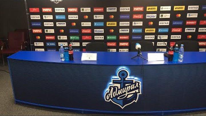 Пресс-конференция после матча «Адмирал» – «Амур»