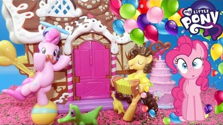 Мой маленький пони игровой набор Сахарный Уголок Пинки Пай и Чиз Сендвич #mlp #fim