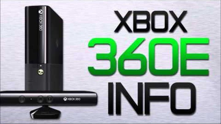 XBOX 360 E прошивка