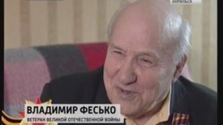 Вести Норильск 23 декабря 2016 года, 20.45 (пятница)