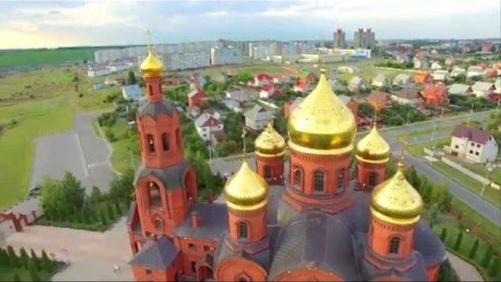 Спасо-Преображенский собор города Губкин