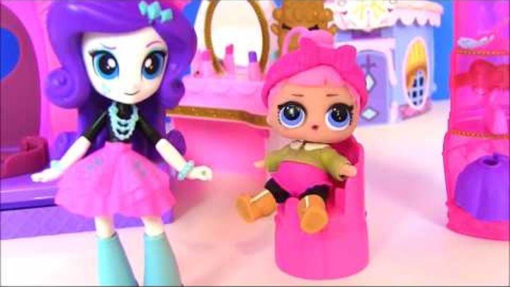 Лол Сюрпризы #Куклы Лол идут в Бутик Рарити! Пупсы лол #Май Литл Пони Мультик