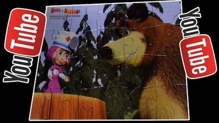 """Собираем пазл """"Маша с Мишей играют в доктора"""" из серии """"Маша и Медведь"""". Обзор."""