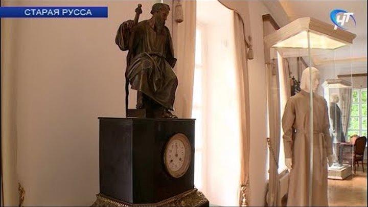В Старой Руссе открылся Музей романа Федора Достоевского «Братья Карамазовы»