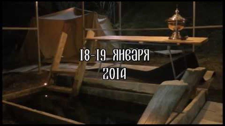 Крещение в станице Горячеводской - Terek Cossacks' Epiphany