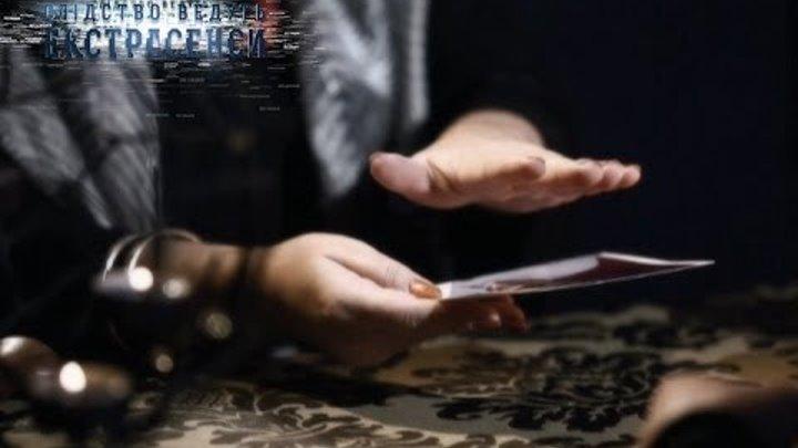 Соседки. Следствие ведут экстрасенсы - Сезон 1 - Выпуск 152 - Часть 1 - 22.05.14